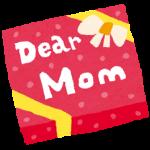 母の日の贈り物で花以外を考えている方に必見!!喜ばれている贈り物を紹介!!
