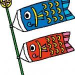 家の中に鯉のぼりが飾れる!?室内用の鯉のぼりを紹介!!