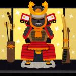 五月人形(鎧)