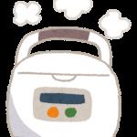 梅シロップが炊飯器で簡単にできちゃう?!作り方を紹介!!
