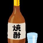 焼酎で梅干しをおいしく作れる?!漬け方を紹介!!