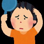 40代の男に効果的なアンチエイジングとは?おすすめの方法を紹介!!