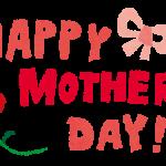 60代の母に喜んでもらえる母の日のプレゼントは?おすすめを紹介!!