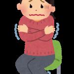 乾燥生姜パウダーで身体の内側から温めよう!!作り方を紹介!!