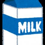 牛乳パックでリリアン編みができる?編み方を紹介!!