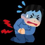夜中に目が覚める腹痛をなんとかしたい!!原因と対処方法を紹介!!