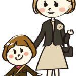 ママ必見!!卒園式のスーツで人気のあるおすすめを紹介!!