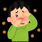 ブタクサの花粉時期は?花粉症の症状や対策方法を紹介!!